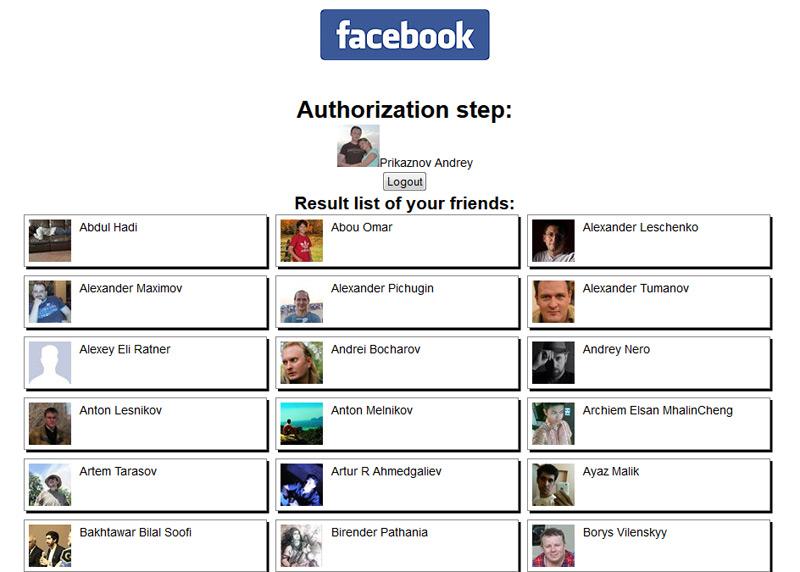 Facebook API – Get friends list